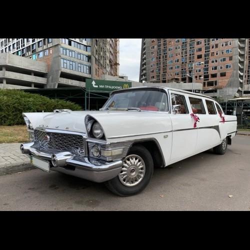Чайка ГАЗ-13 лимузин (1958 г.)