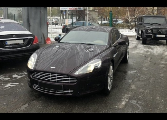 Aston Martin Pride
