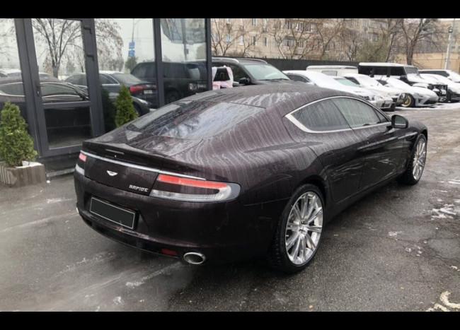 Aston Martin Pride-1